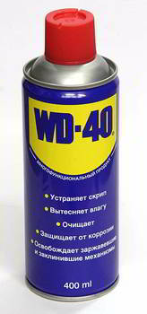 Смазка многоцелевая WD-40 WD-40, 400 гр.