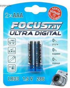 Элемент питания FOCUSray LR03; AAA; ULTRA DIGITAL; блистер 2шт